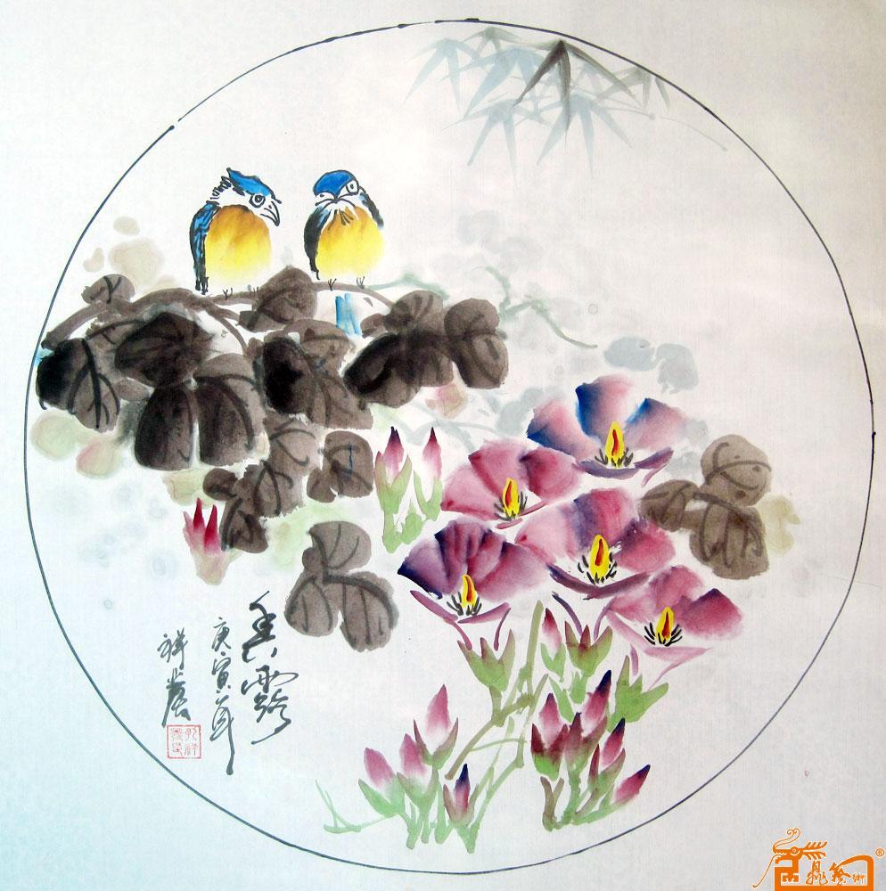 瓷器 国画 陶瓷 994_1000